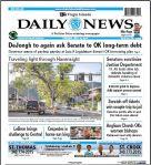 vi daily news thumbnail